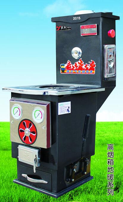 2015新品高烟箱地暖系列