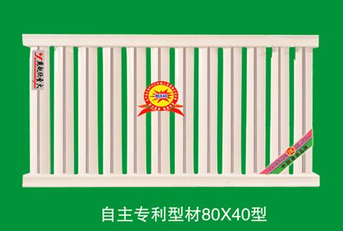自主专利型钢制散热器