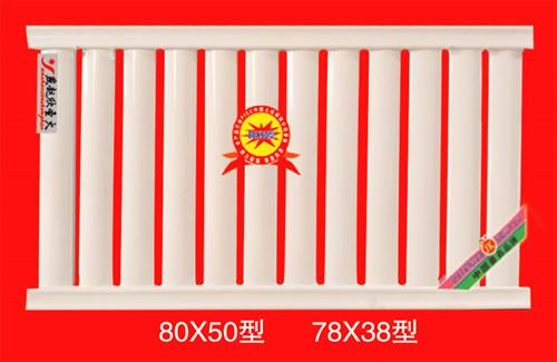 钢制散热器80x50