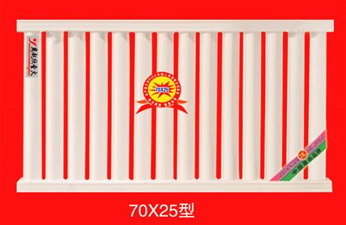 钢制散热器70x25