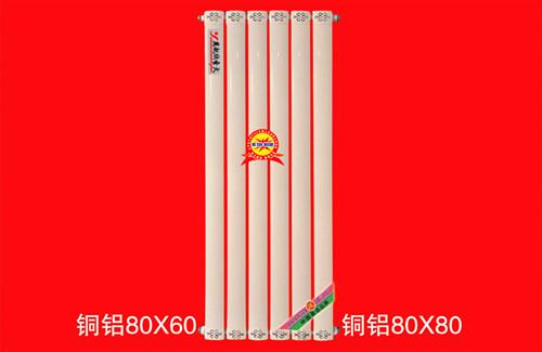 铜铝80x60*80x80散热器