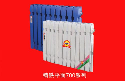 铸铁平面700系列散热器